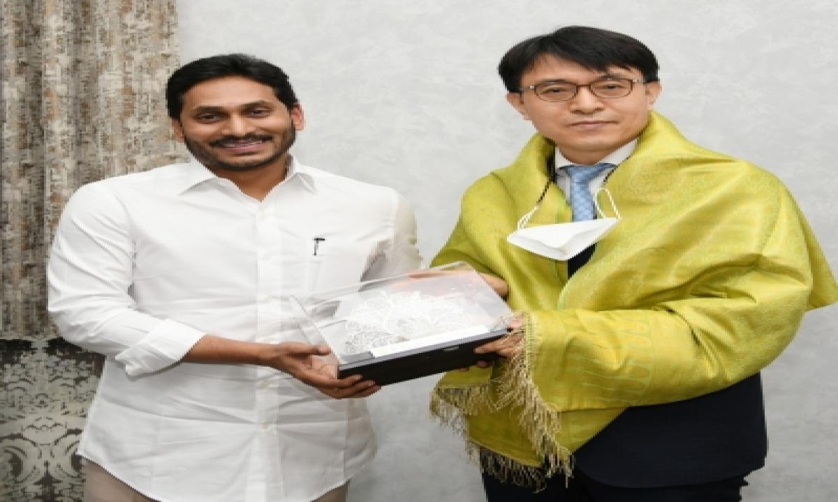 Chennai South Korean Consul General Calls On Andhra Cm-TeluguStop.com
