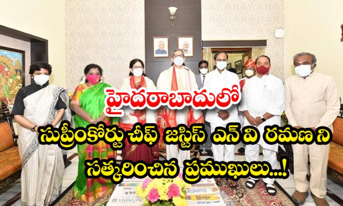Chief Justice Of The Supreme Court In Hyderabad V Celebrities Who Honored Ramana-హైదరాబాదులో సుప్రీంకోర్టు చీఫ్ జస్టిస్ ఎన్. వి. రమణ ని సత్కరించిన ప్రముఖులు..-General-Telugu-Telugu Tollywood Photo Image-TeluguStop.com