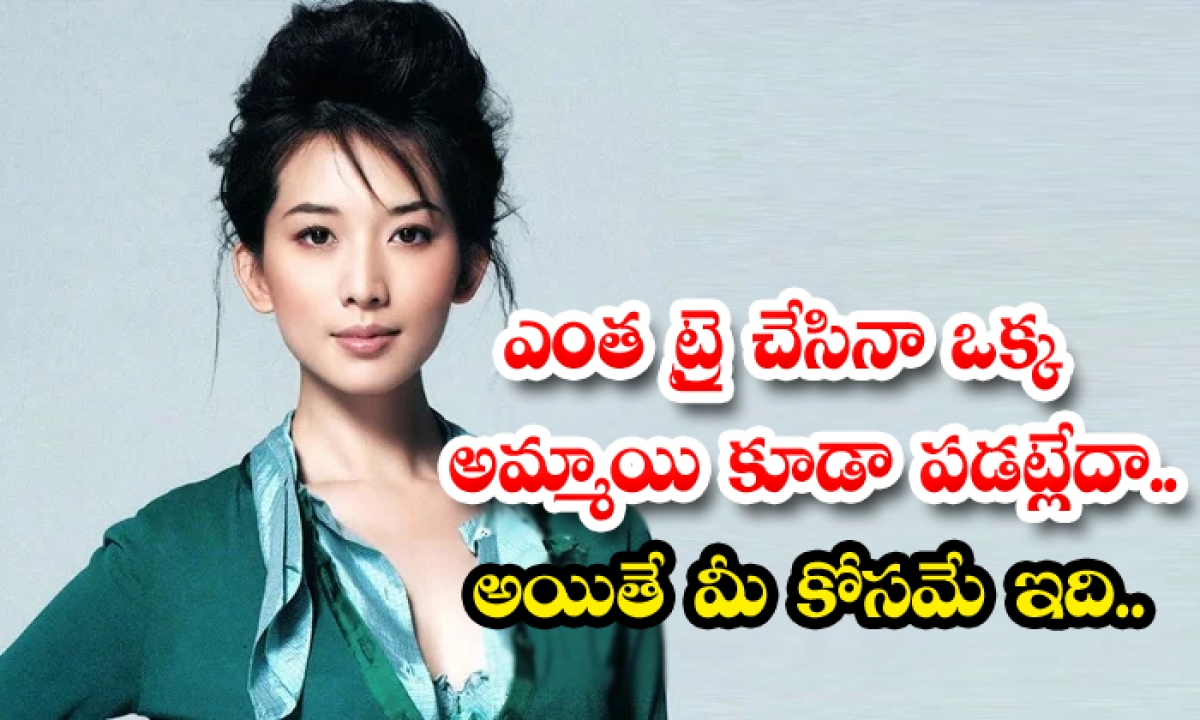 Girlfriend Song Rent In China News-TeluguStop.com
