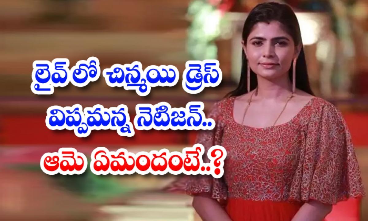 Singer Chimayi Sripada Strong Counters To Netizens-TeluguStop.com