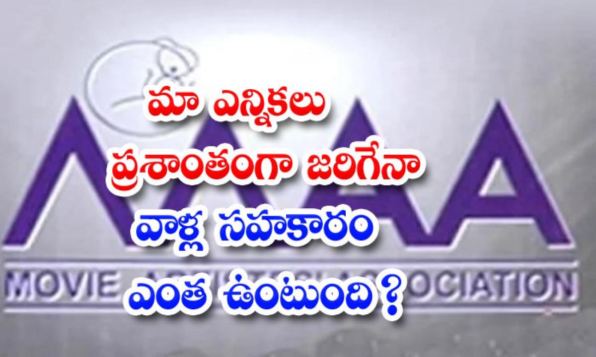 Maa Elections Update Came-మా ఎన్నికలు ప్రశాంతంగా జరిగేనా వాళ్ల సహకారం ఎంత ఉంటుంది-Latest News - Telugu-Telugu Tollywood Photo Image-TeluguStop.com