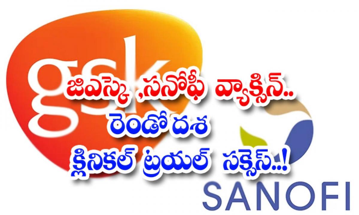 Gsk Sanofi Covid Vaccine Clears Second Phase Clinical Trails-జిఎస్కె, సనోఫీ వ్యాక్సిన్.. రెండో దశ క్లినికల్ ట్రయల్స్ సక్సెస్..-General-Telugu-Telugu Tollywood Photo Image-TeluguStop.com