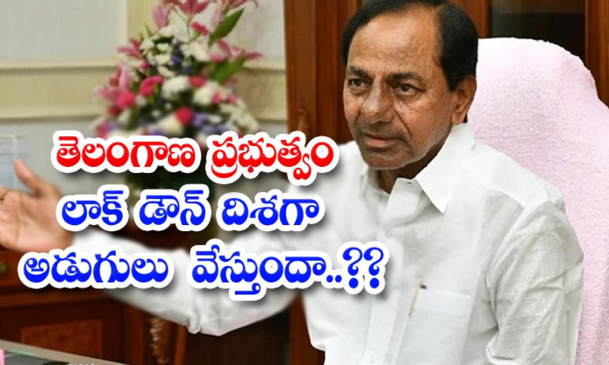 Telangana Cm Kcr To Take Decision On Lockdown In Todays Cabinet-తెలంగాణ ప్రభుత్వం లాక్ డౌన్ దిశగా అడుగులు వేస్తుందా.. -Latest News - Telugu-Telugu Tollywood Photo Image-TeluguStop.com