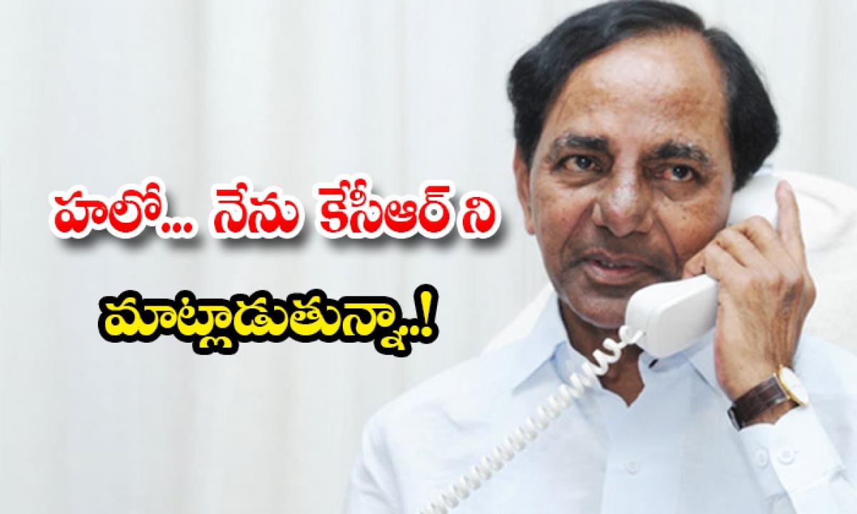 Kcr Talking On The Phone With A Huzurabad Constituency Activist-హలో… నేను కేసీఆర్ ని మాట్లాడుతున్నా..-Latest News - Telugu-Telugu Tollywood Photo Image-TeluguStop.com