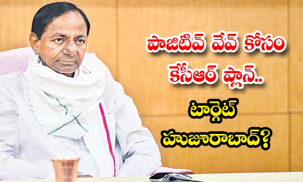 Cm Kcr Targeting Huzurabad Constituency To Get Positive Wave From People-TeluguStop.com