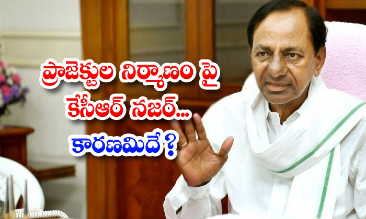 Kcr Look At The Construction Of Projects What Is The-TeluguStop.com