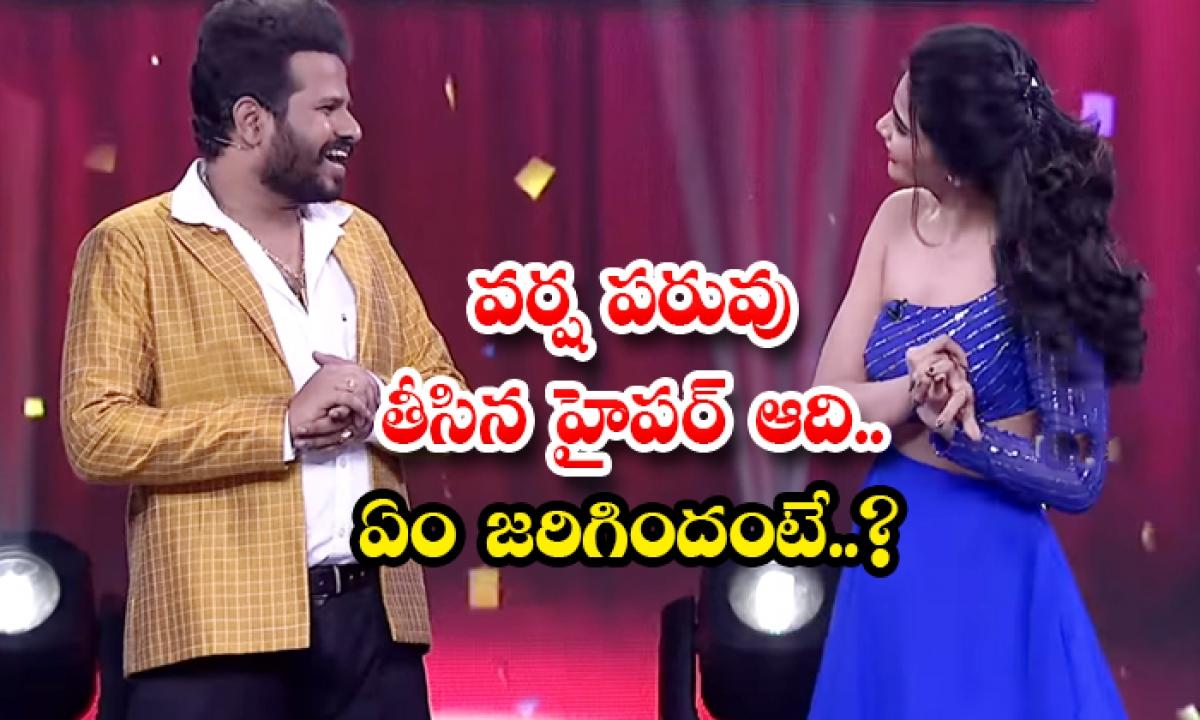 Hyper Aadi Punches On Varsha In Sridevi Drama Company Show-వర్ష పరువు తీసిన హైపర్ ఆది.. ఏం జరిగిందంటే..-Latest News - Telugu-Telugu Tollywood Photo Image-TeluguStop.com