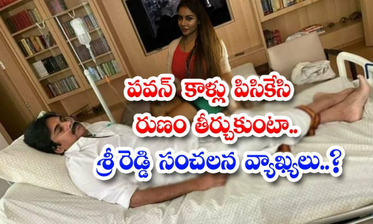 Actress Sri Reddy Sensational Post On Pawan Kalyan-TeluguStop.com
