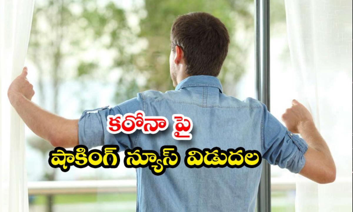 Corona Virus Can Be Air Spread-TeluguStop.com