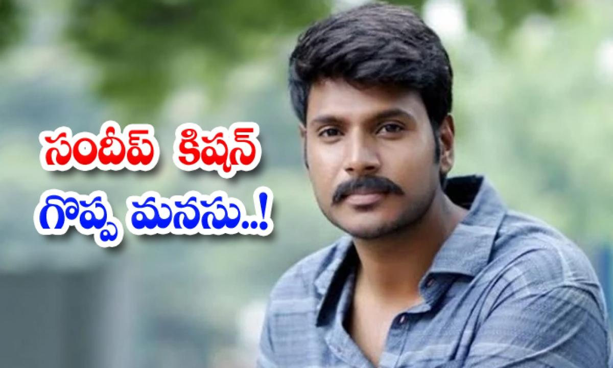 Sandeep Kishan Sensational Decision Corona Time-TeluguStop.com