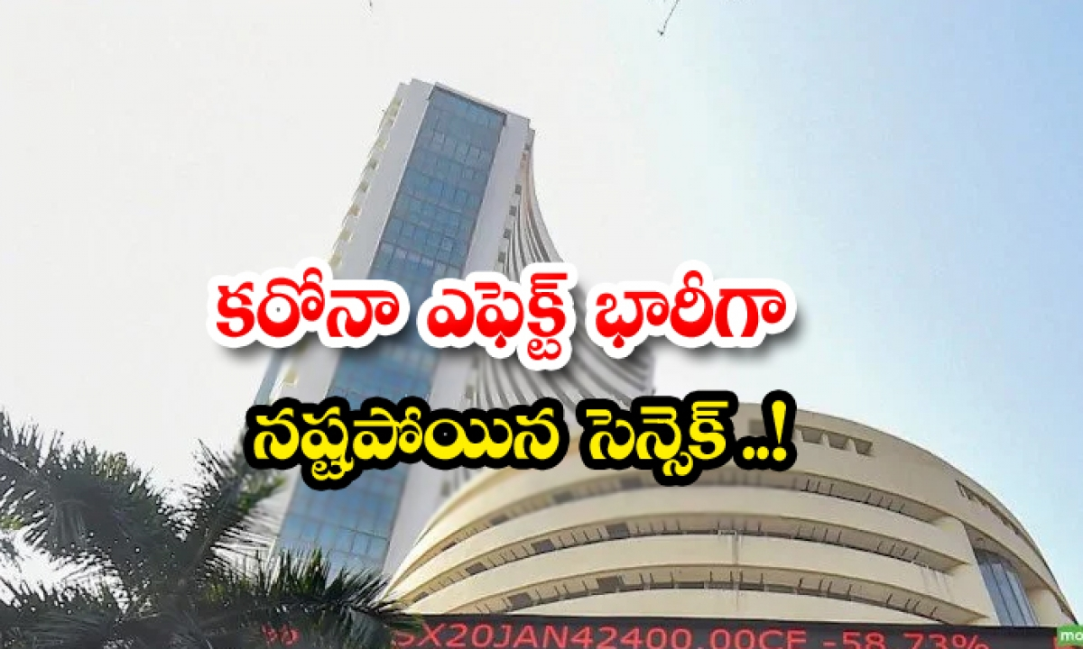 Sensex Loses 1700 Points Corona Effect-TeluguStop.com