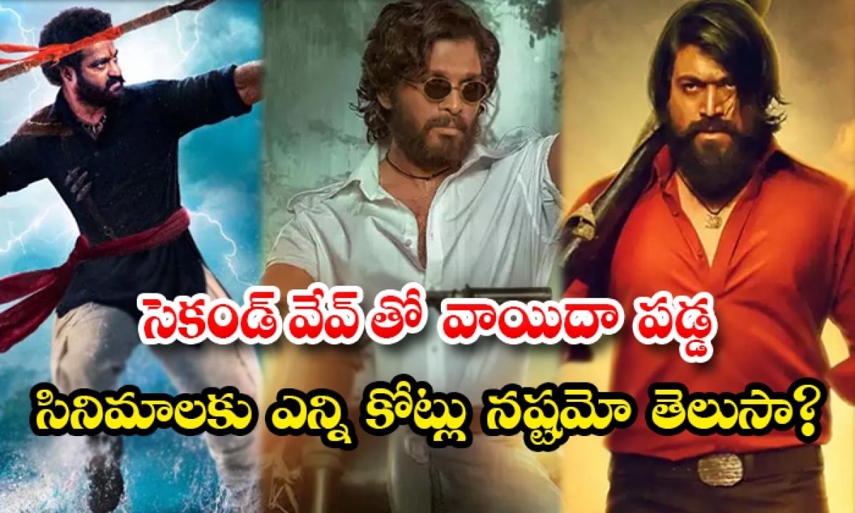 Corona Second Wave Effect On Telugu Ready To Release Films-TeluguStop.com