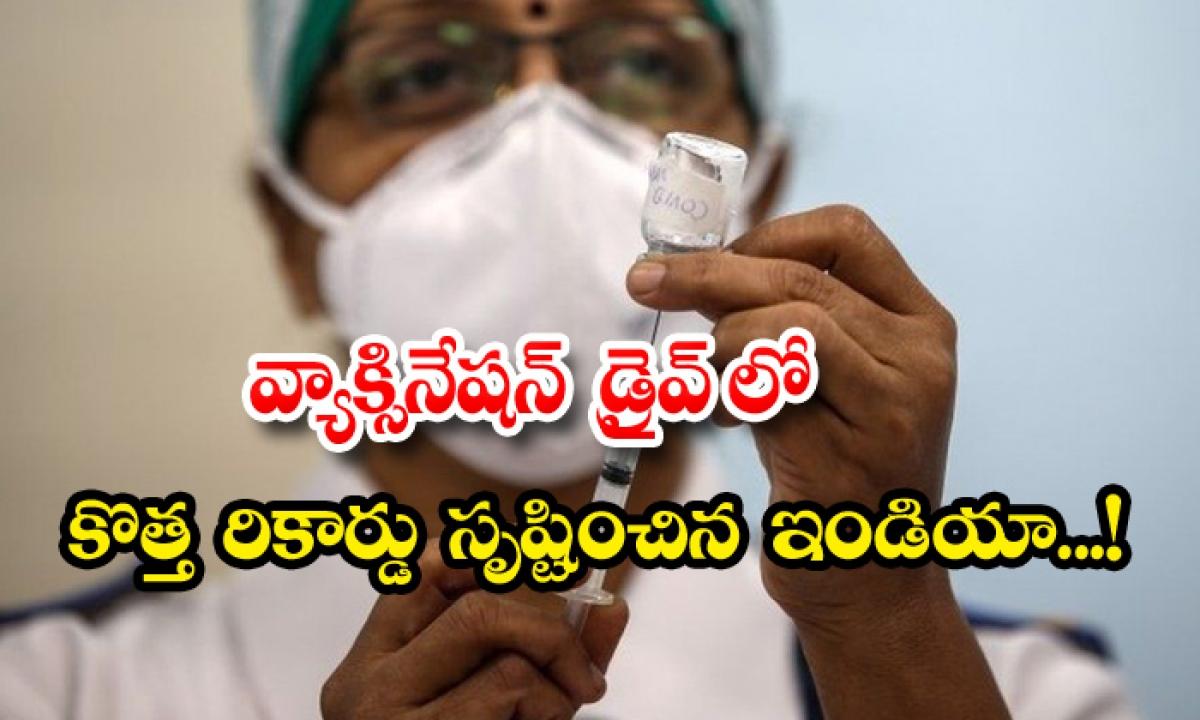 India Sets New Record In Vaccination Drive-వ్యాక్సినేషన్ డ్రైవ్ లో కొత్త రికార్డు సృష్టించిన ఇండియా…-General-Telugu-Telugu Tollywood Photo Image-TeluguStop.com