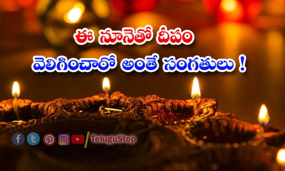 Deeparadhana Ghee Oil Coconut Oil-TeluguStop.com
