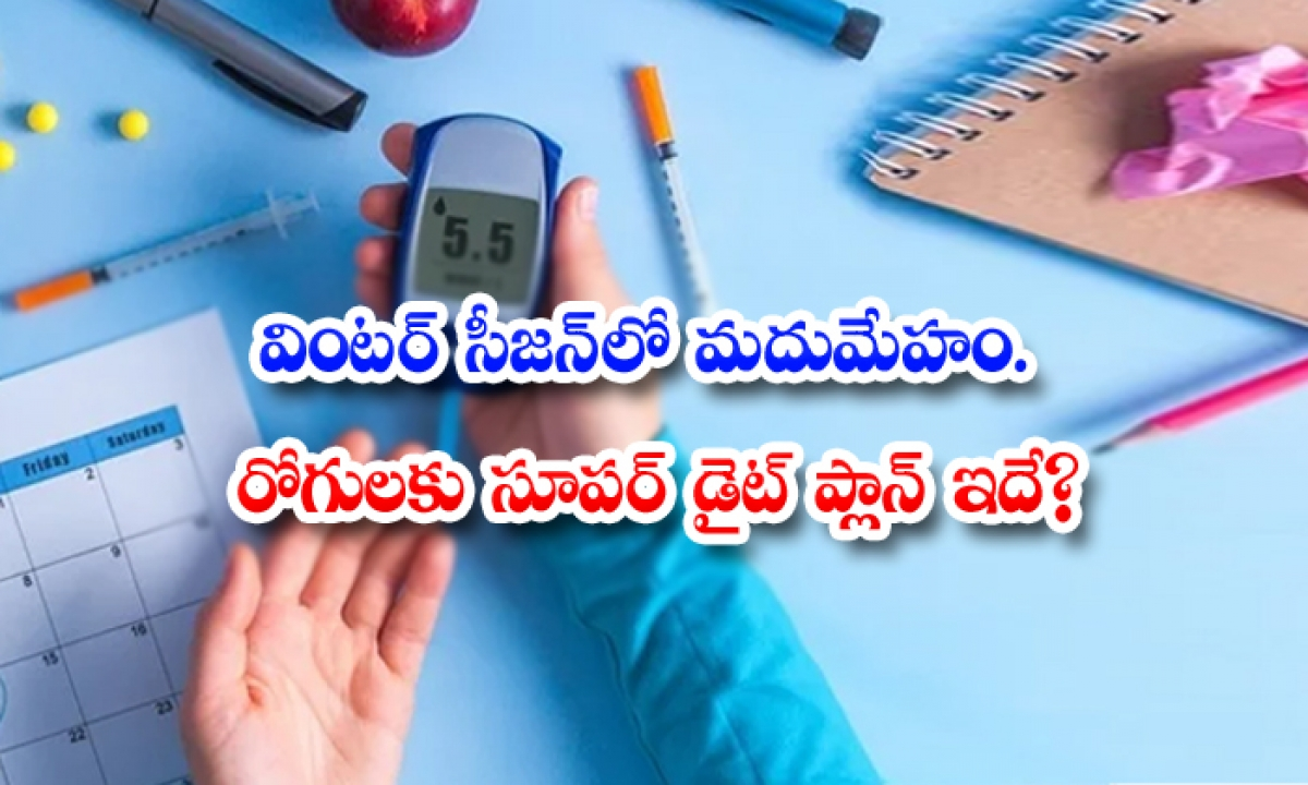 Diabetes Patient Diet Plan In Winter Season-TeluguStop.com