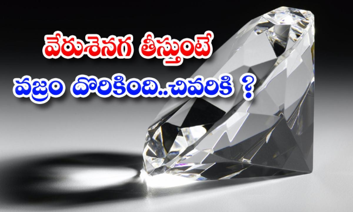 A Diamond Was Found While Peanuts Were Being Taken In The End-వేరుశెనగ తీస్తుంటే వజ్రం దొరికింది.. చివరికి-General-Telugu-Telugu Tollywood Photo Image-TeluguStop.com