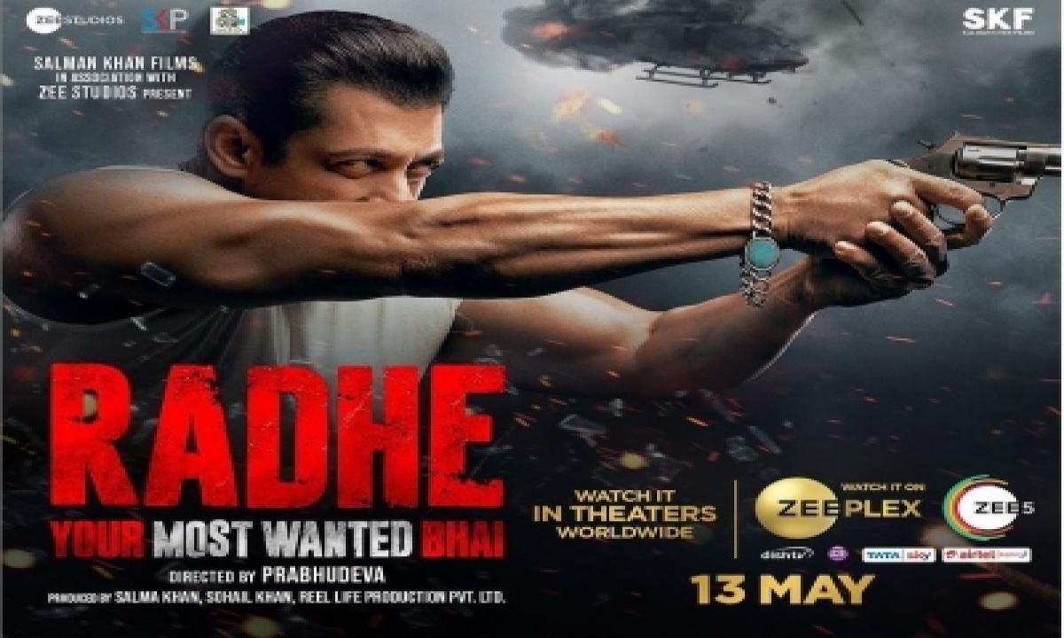 Digital Release Face-saving For Brand Salman (column: B-town)-TeluguStop.com