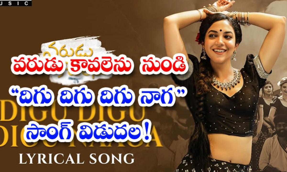 Varudu Kaavalenu Digu Digu Digu Naaga Song Released-వరుడు కావలెను నుండి దిగు దిగు దిగు నాగ సాంగ్ విడుదల -Latest News - Telugu-Telugu Tollywood Photo Image-TeluguStop.com