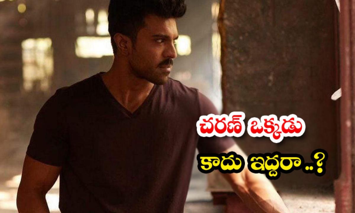 Ram Charan Dual Role In Shankar Movie-చరణ్ ఒక్కడు కాదు ఇద్దరా..-Latest News - Telugu-Telugu Tollywood Photo Image-TeluguStop.com