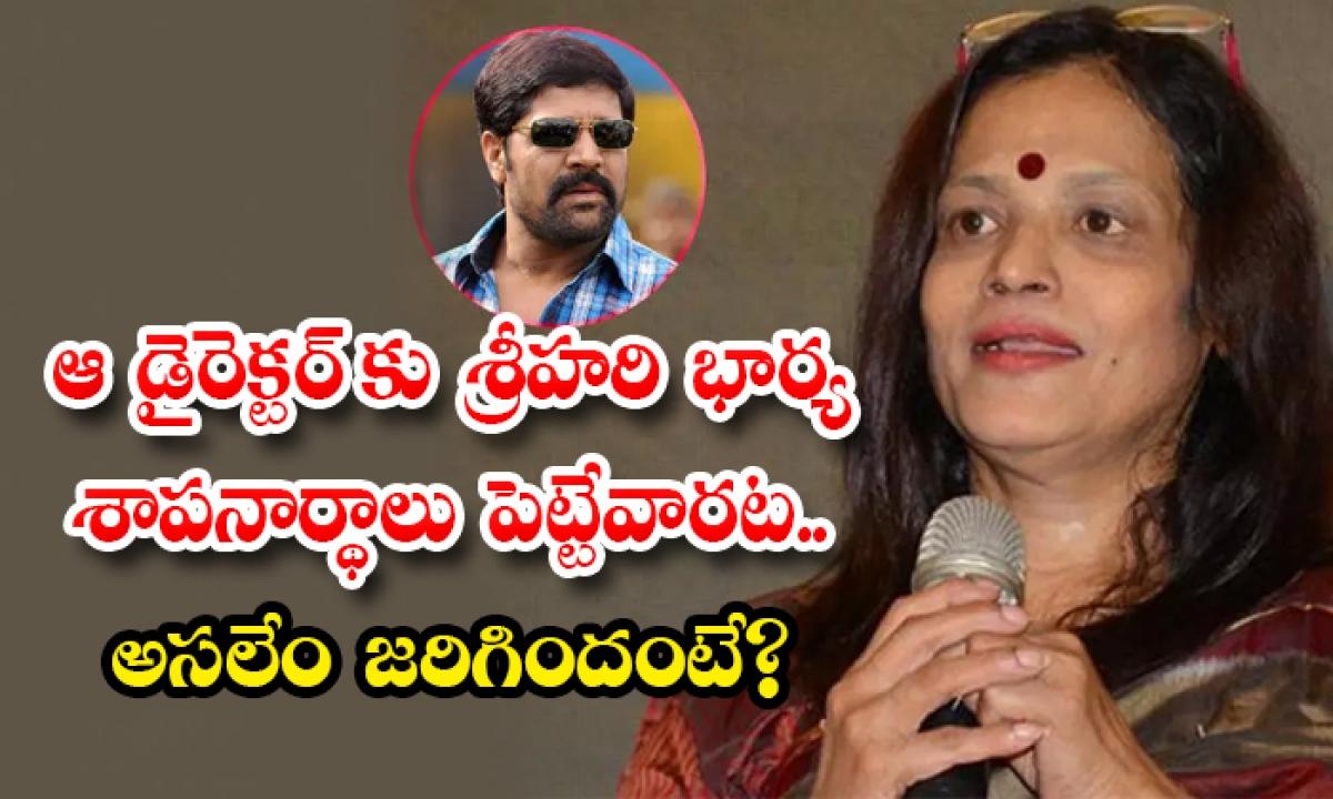 Director N Shankar Comments About Srihari And His Wife-ఆ డైరెక్టర్ కు శ్రీహరి భార్య శాపనార్థాలు పెట్టేవారట.. అసలేం జరిగిందంటే-Latest News - Telugu-Telugu Tollywood Photo Image-TeluguStop.com