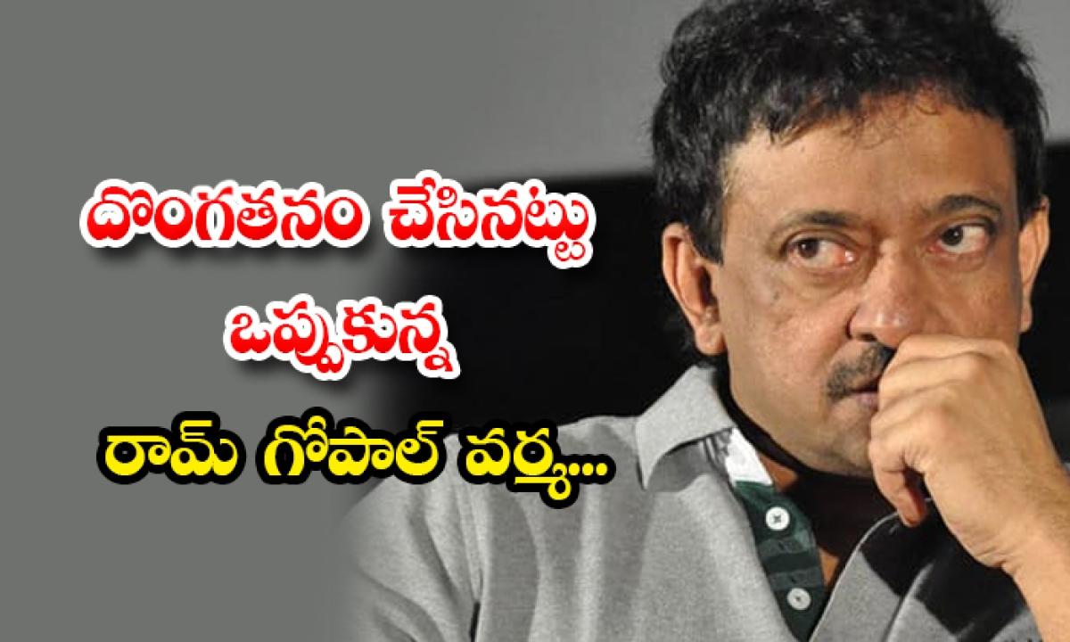 Director Ram Gopal Varma Accepted That He Is A Theif-దొంగతనం చేసినట్టు ఒప్పుకున్న రామ్ గోపాల్ వర్మ…-Latest News - Telugu-Telugu Tollywood Photo Image-TeluguStop.com