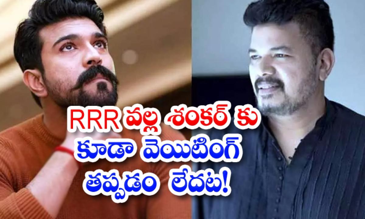 Rrr Puts Director Shankar In Waiting List-TeluguStop.com