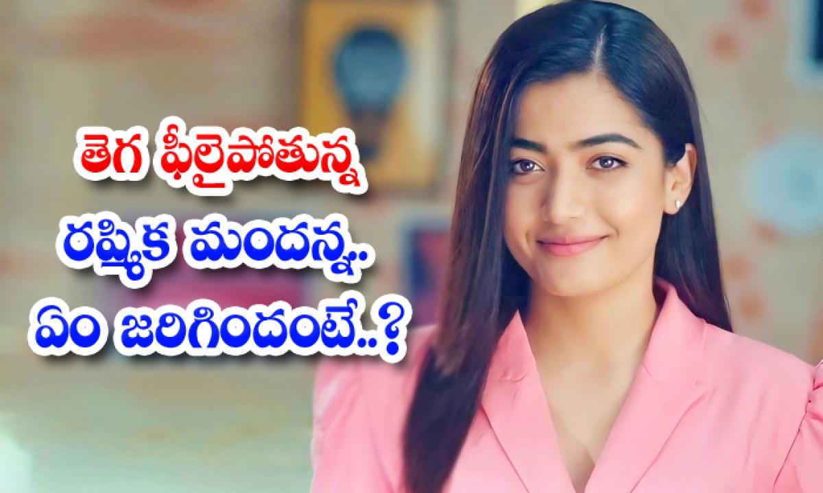 Heroine Rashmika Mandanna Disappoint With Sultan Movie Result-TeluguStop.com
