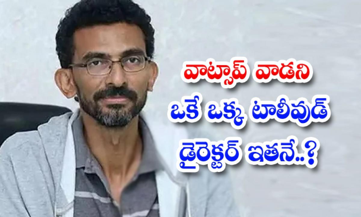 Sekhar Kammula Does Not Use Whats App At Al-TeluguStop.com