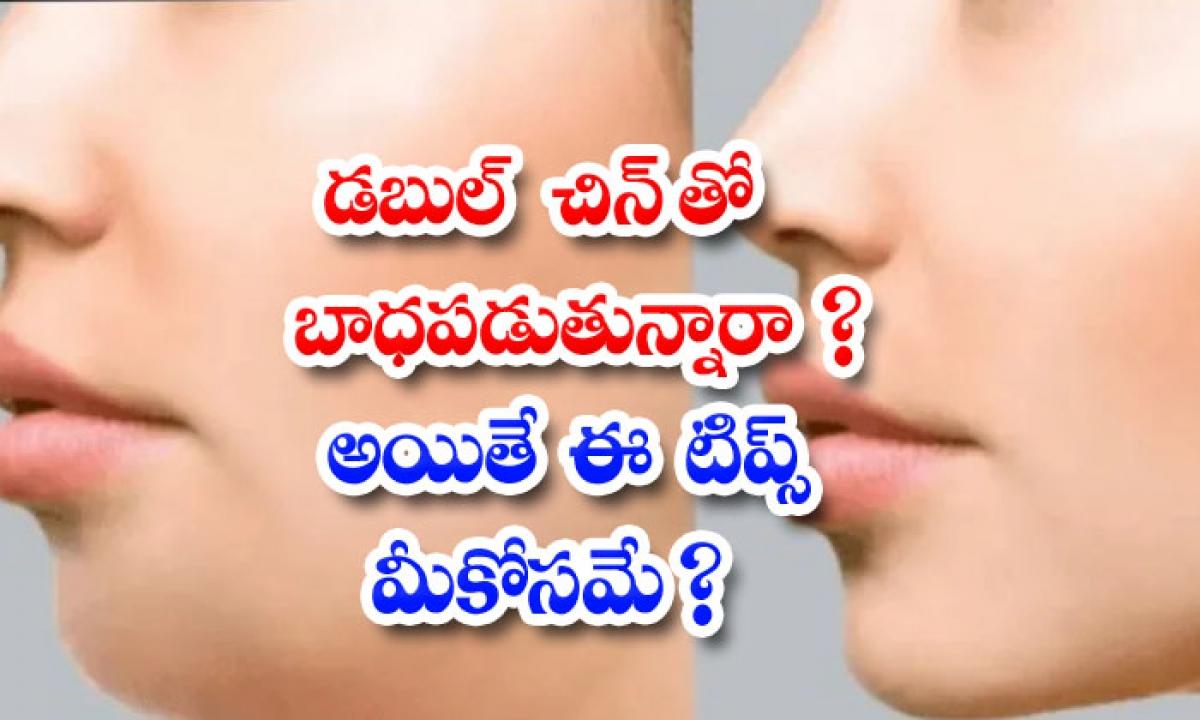 How To Get Rid Of Double Chin-డబుల్ చిన్తో బాధపడుతున్నారా అయితే ఈ టిప్స్ మీకోసమే-Latest News - Telugu-Telugu Tollywood Photo Image-TeluguStop.com