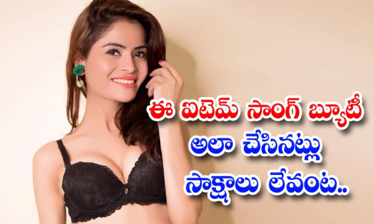 Telugu Actress Gehana Vasisth Relief In Drugs Case And Raj Kundra Issue-ఈ ఐటమ్ సాంగ్ బ్యూటీ అలా చేసినట్లు సాక్షాలు లేవంట…-Latest News - Telugu-Telugu Tollywood Photo Image-TeluguStop.com