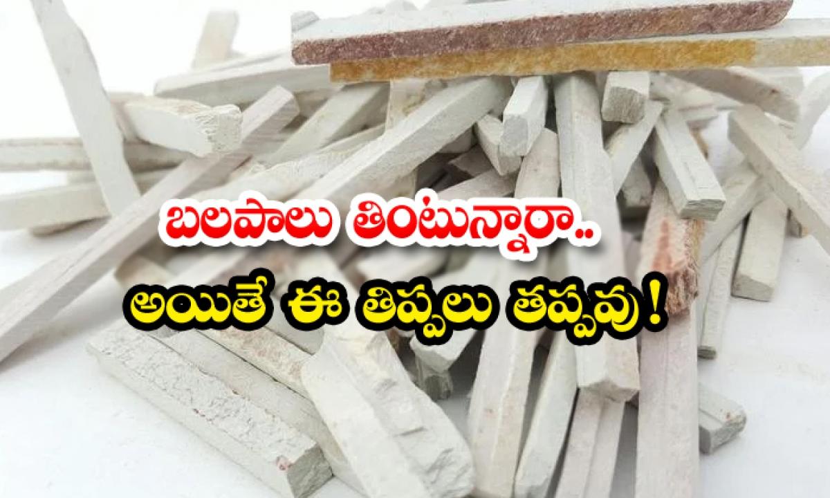 Side Effects Of Eating Slate-TeluguStop.com