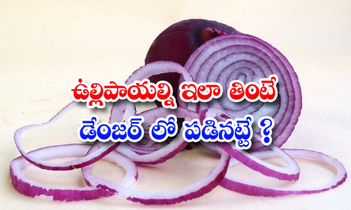 Effects Of Eating Stored Onions-TeluguStop.com