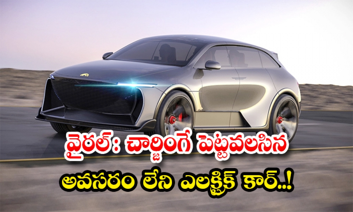 Electric Cars Which Does Not Require Charging-TeluguStop.com