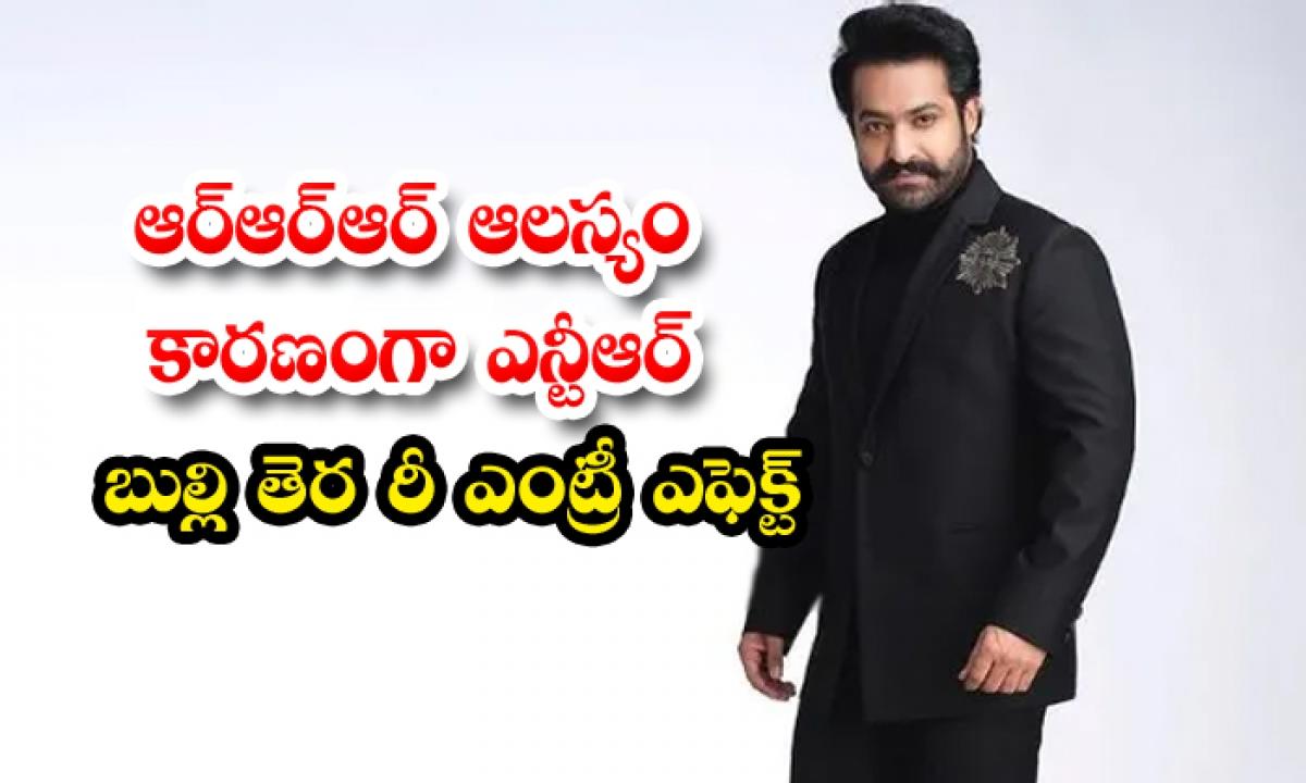 Ntr Gemini Tv Show Evaru Meelo Kotishwarulu Show May Be Late-TeluguStop.com