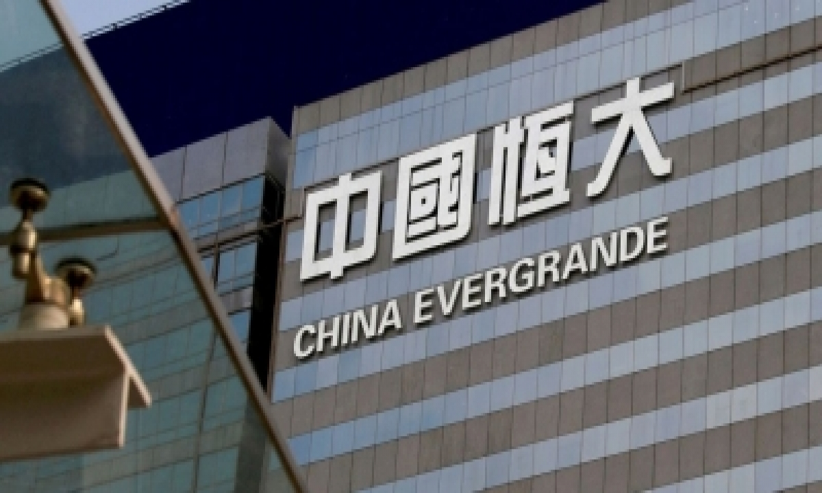 Evergrande Financial Crisis: An Analysis-TeluguStop.com