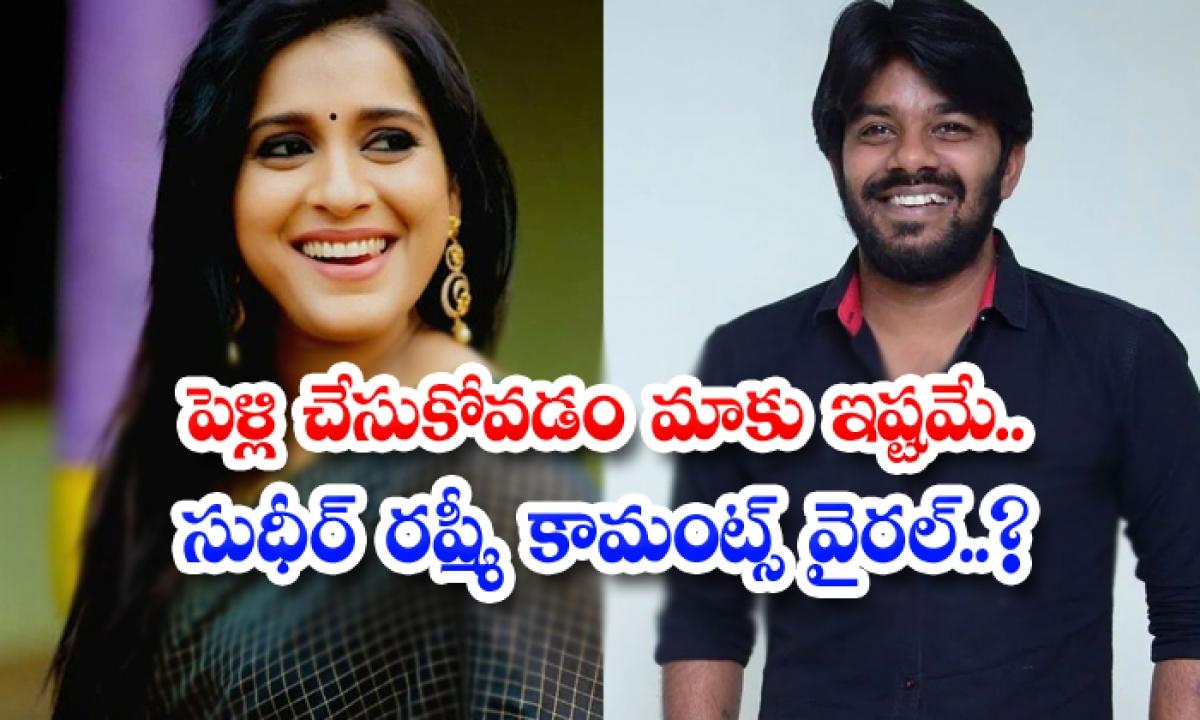 Anchor Rashmi Gautam Green Signal To Sudigali Sudheer-TeluguStop.com