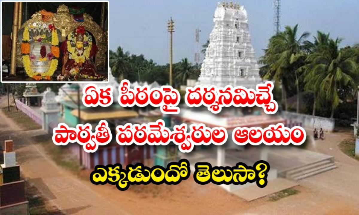 Secrets Of Jaladheeshwaraswamy Temple-TeluguStop.com
