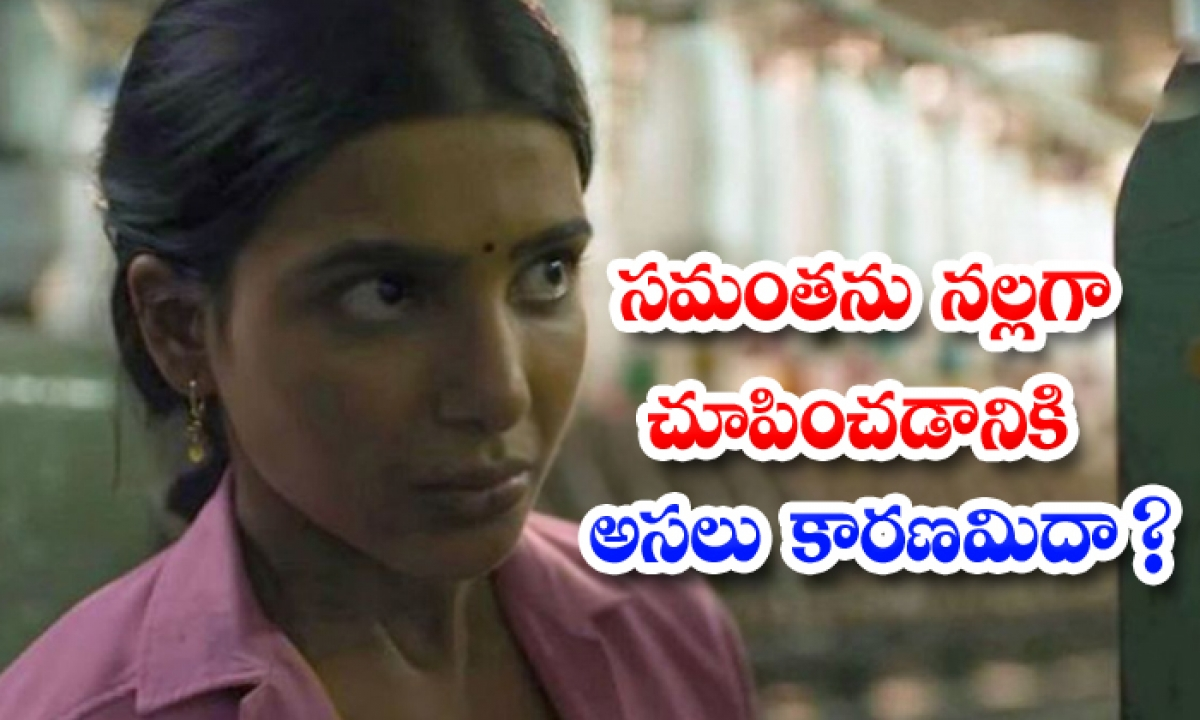 Raj And Dk Reacts On Samanthas Skin Tone Who Played Raji Character In Family Man-TeluguStop.com