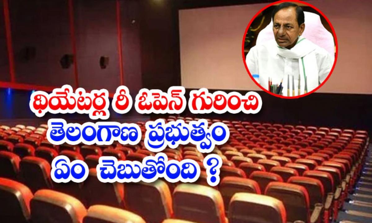 Telangana And Ap Theaters Re Open In Next Month-థియేటర్ల రీ ఓపెన్ గురించి తెలంగాణ ప్రభుత్వం ఏం చెబుతోంది-Latest News - Telugu-Telugu Tollywood Photo Image-TeluguStop.com
