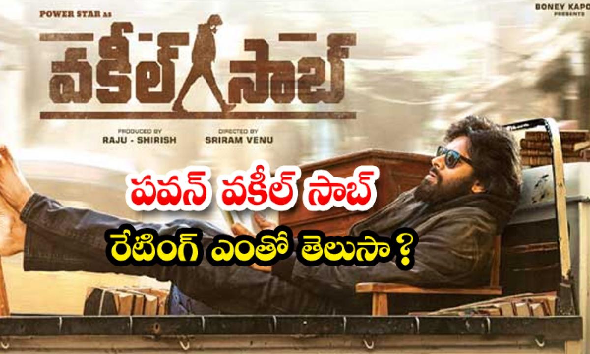 Pawan Kalyan Vakeel Saab Movie Zee Telugu Rating-పవన్ వకీల్ సాబ్ రేటింగ్ ఎంతో తెలుసా-Latest News - Telugu-Telugu Tollywood Photo Image-TeluguStop.com