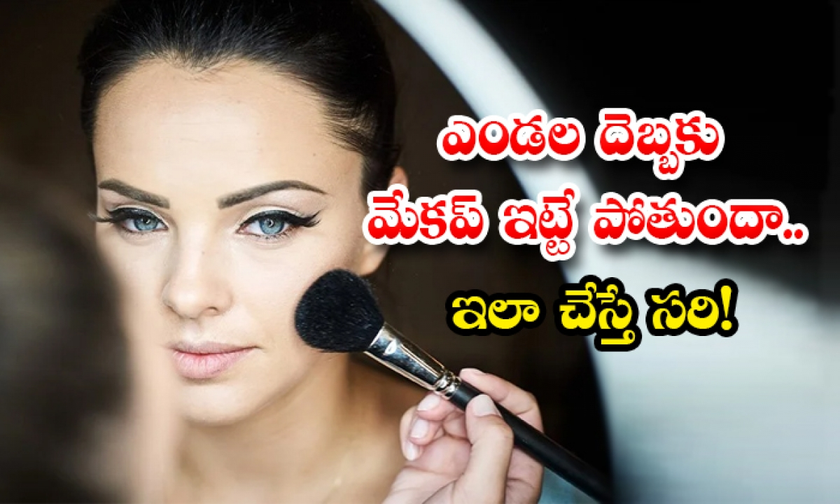 Follow These Makeup Tips In Summer-TeluguStop.com