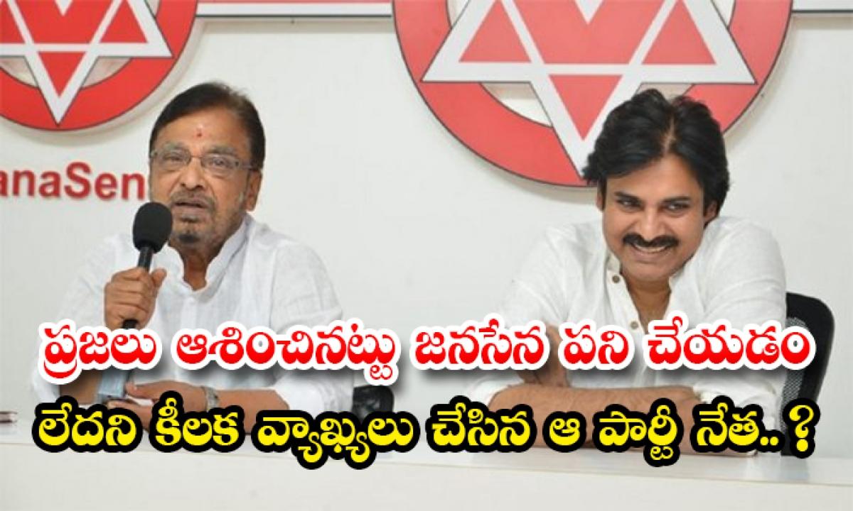 Former Mlc Madasu Gangadharam Resigns Janasena Party-TeluguStop.com
