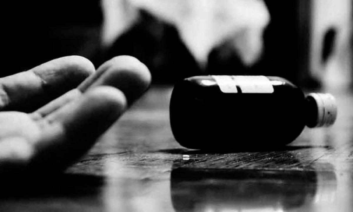 Four Months Old Pregnant Commits Suicide In Hyderabad-అత్తింటి వేధింపులు తాళలేక నిండు గర్భిణీఆత్మహత్య…-General-Telugu-Telugu Tollywood Photo Image-TeluguStop.com