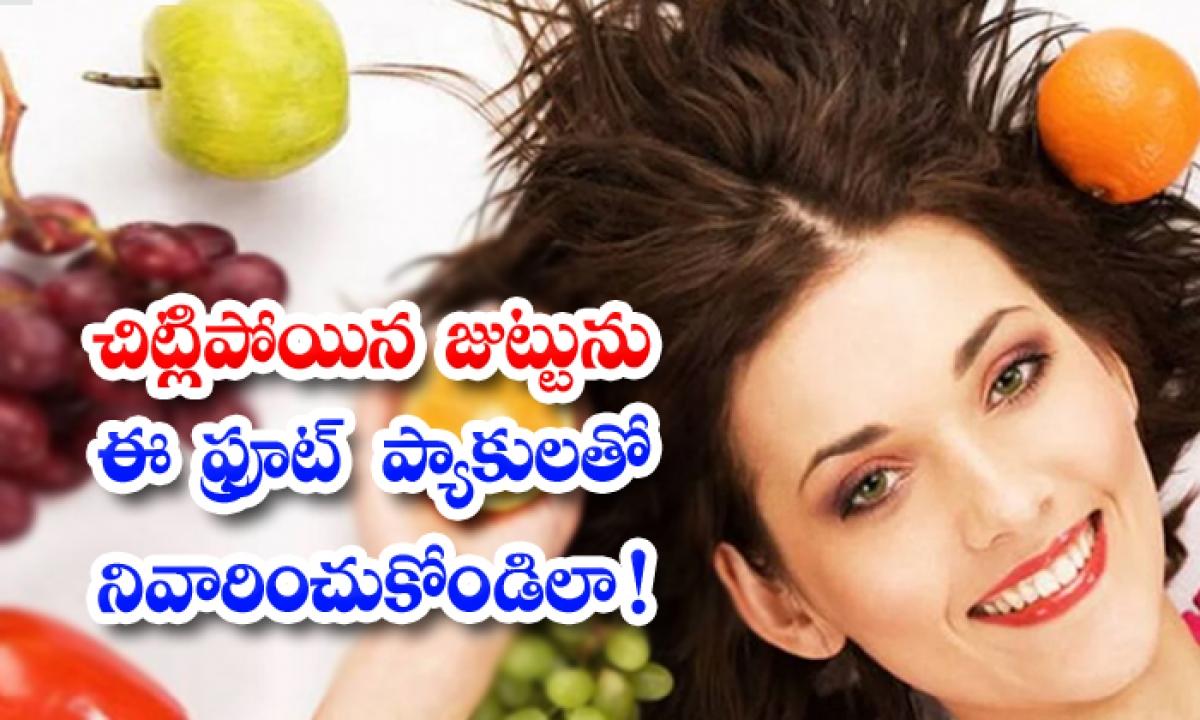 Fruit Packs For Brittle Hair-TeluguStop.com