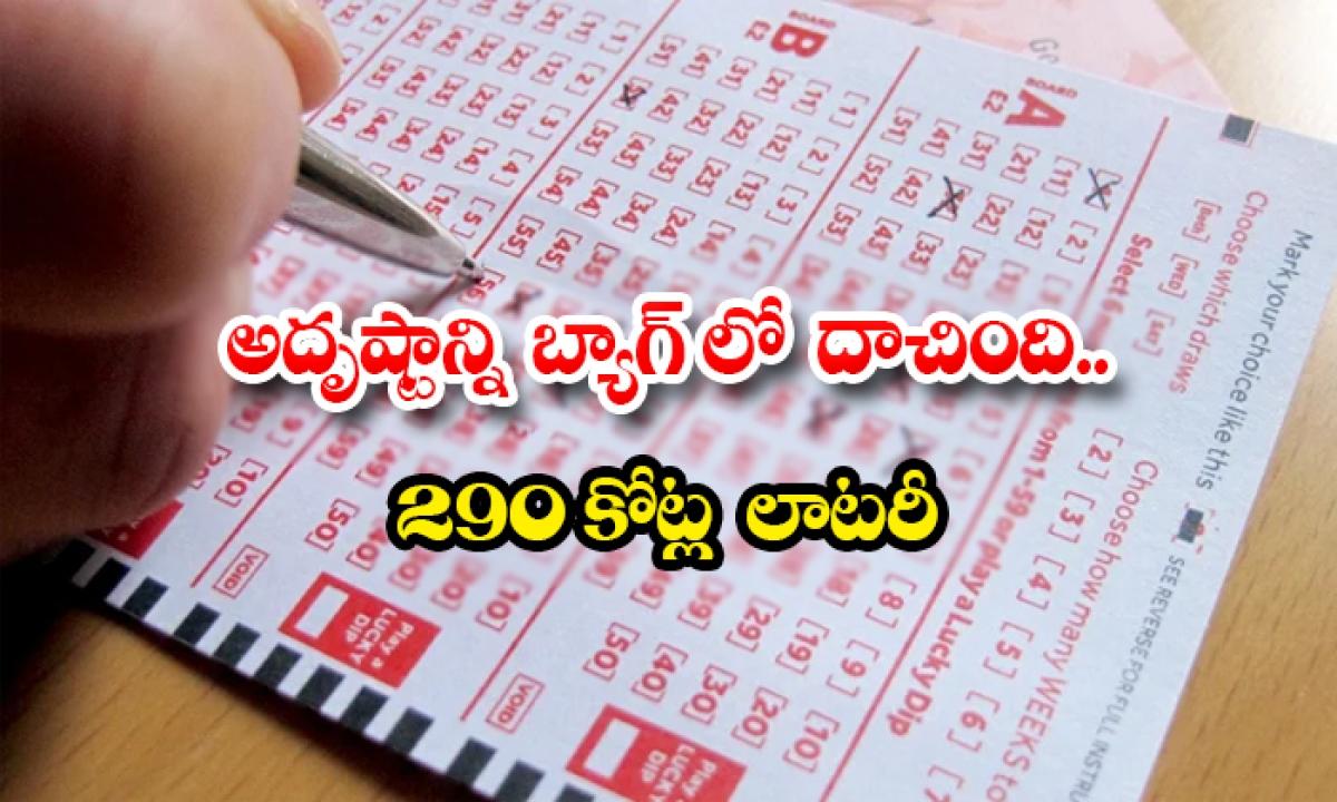 German Woman Got 39 Million Dollars In Lottery Bumper Draw-అదృష్టాన్ని బ్యాగ్ లో దాచింది.. 290 కోట్ల లాటరీ-General-Telugu-Telugu Tollywood Photo Image-TeluguStop.com