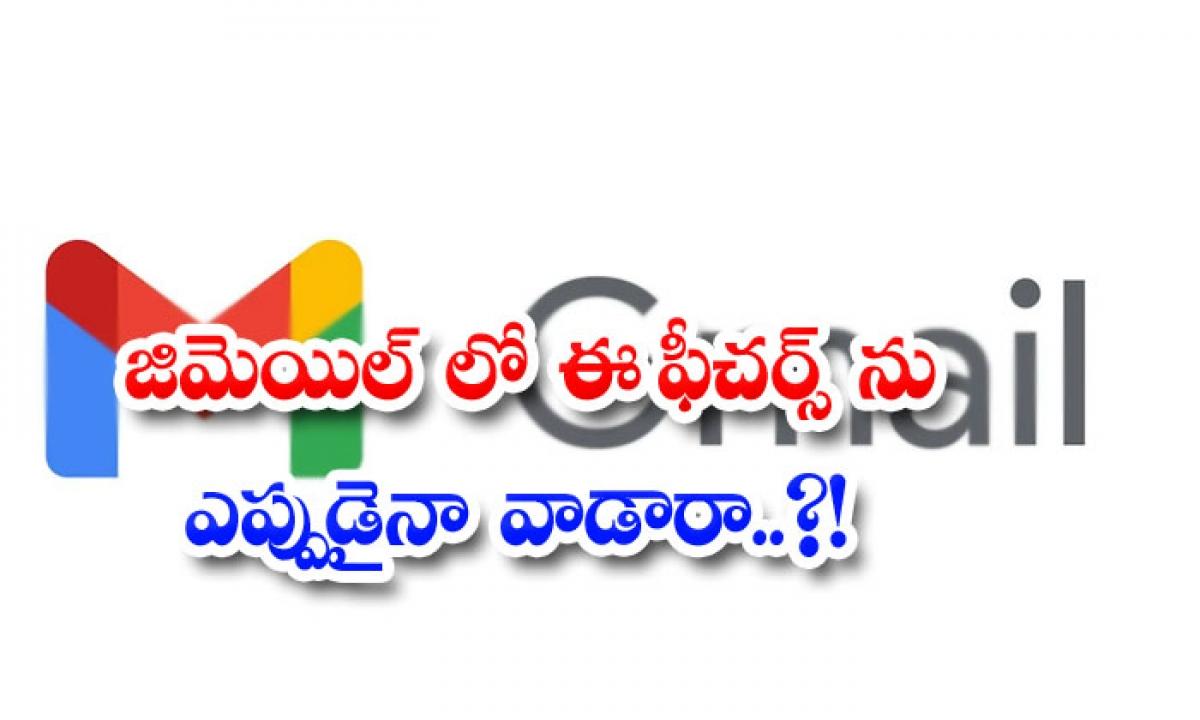 Have You Ever Used These Features In Gmail-జిమెయిల్ లో ఈ ఫీచర్స్ ను ఎప్పుడైనా వాడారా..-General-Telugu-Telugu Tollywood Photo Image-TeluguStop.com
