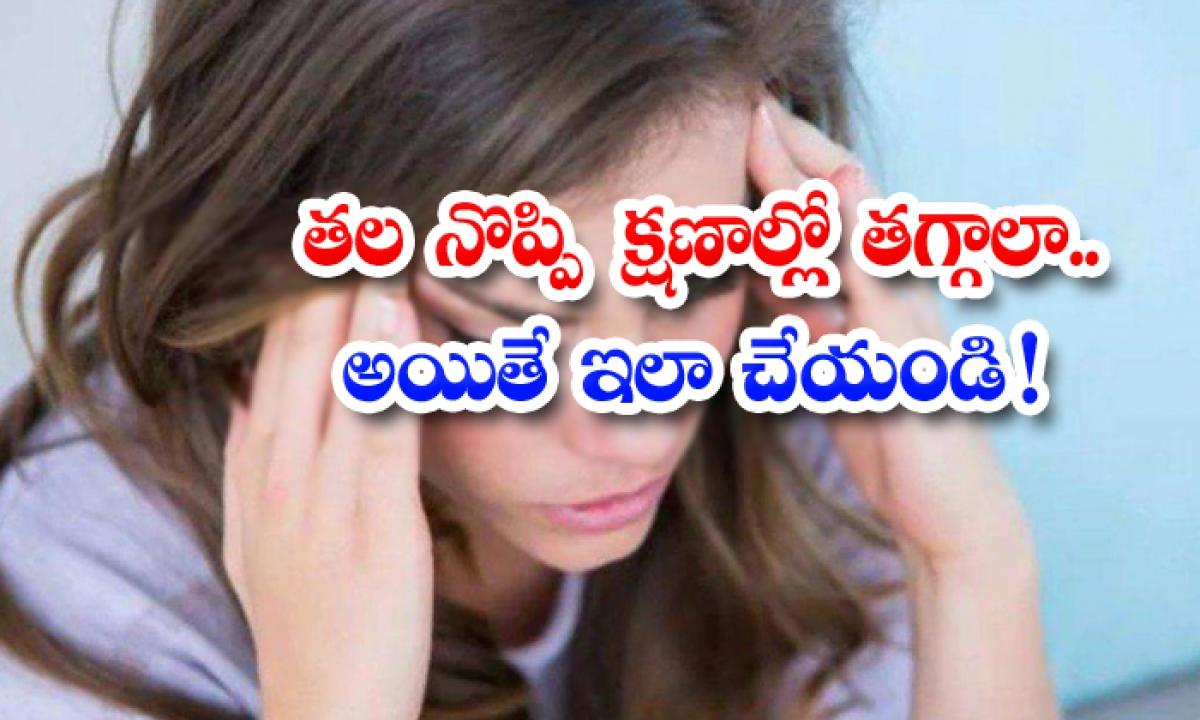 Natural Ways To Reduce Headache-తలనొప్పి క్షణాల్లో తగ్గాలా.. అయితే ఇలా చేయండి-Latest News - Telugu-Telugu Tollywood Photo Image-TeluguStop.com