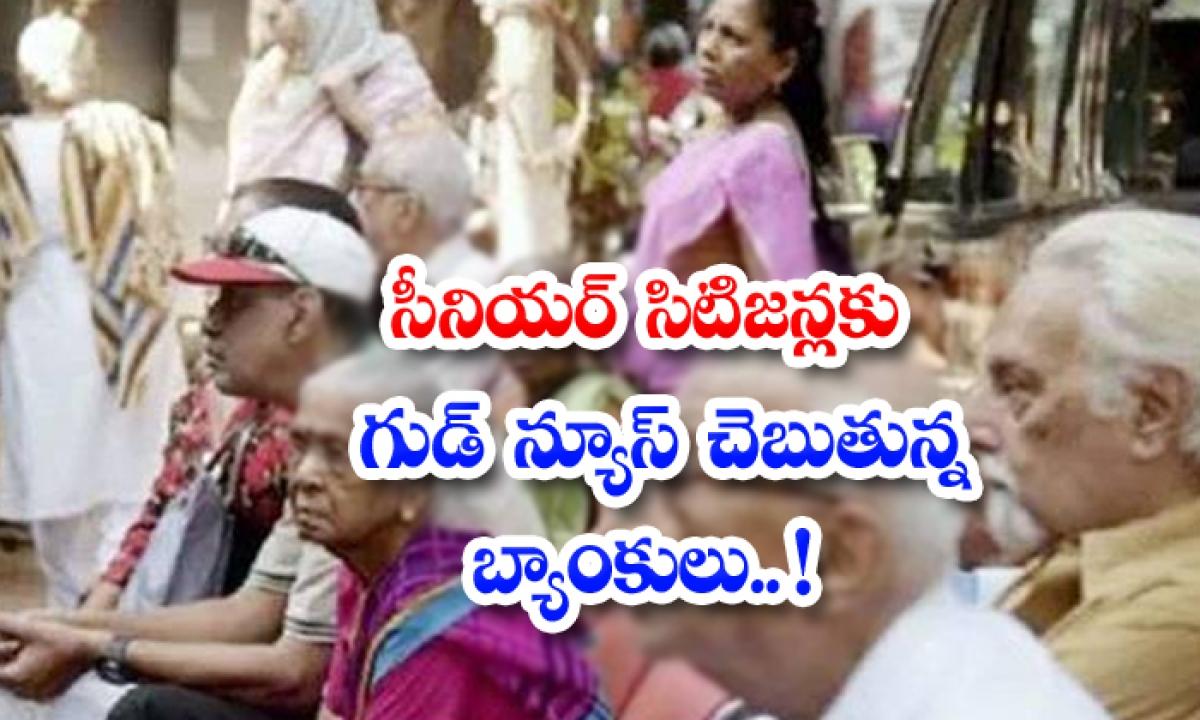 Banks Telling Good News To Senior Citizens-TeluguStop.com