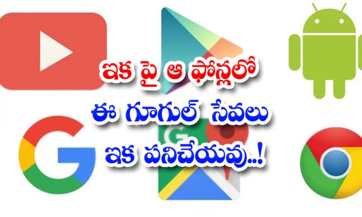 These Google Services Will No Longer Work On Those Phones-ఇకపై ఆ ఫోన్లలో ఈ గూగుల్ సేవలు ఇక పని చేయవు..-General-Telugu-Telugu Tollywood Photo Image-TeluguStop.com