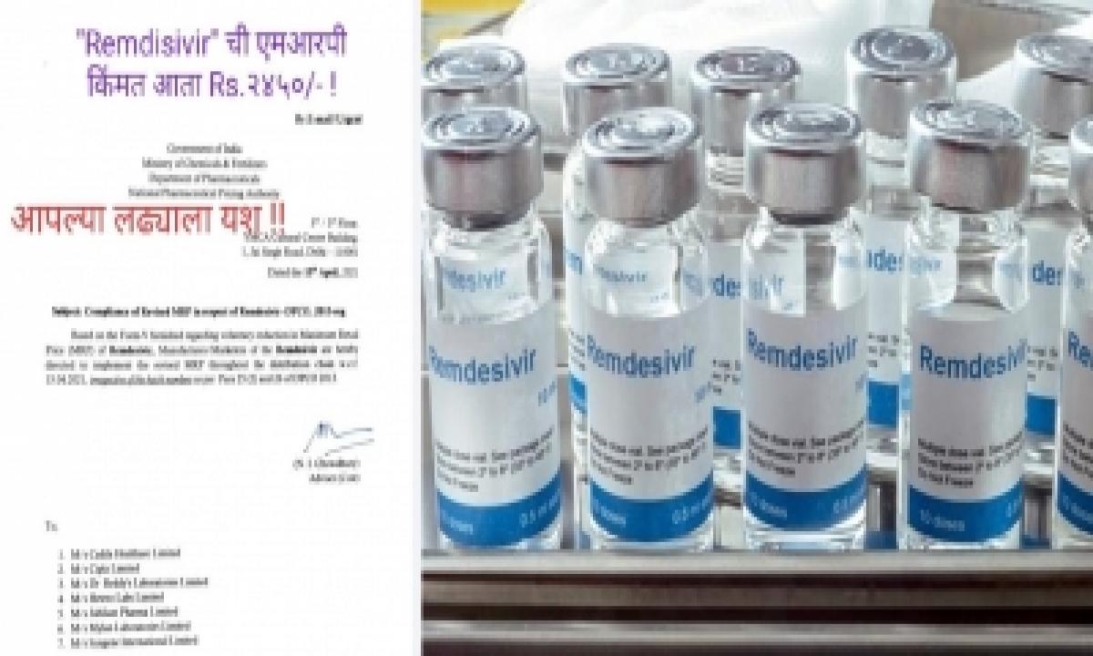 Govt Slashes Remdesivir Mrp By Half, With Retro-effect (ians Impact)-TeluguStop.com